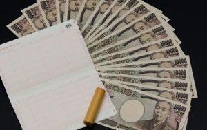 通帳と現金と印鑑