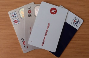 楽天カードとRポイントカードとEdyカードの関係を解説