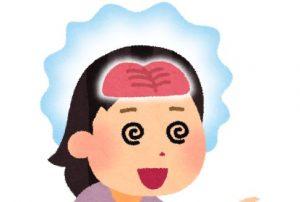 洗脳された女性のイラスト