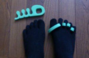 五本指ソックスと足指パッド