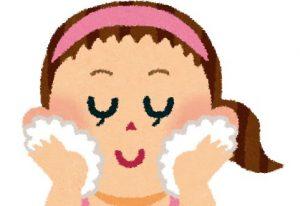 洗顔する女性のイラスト