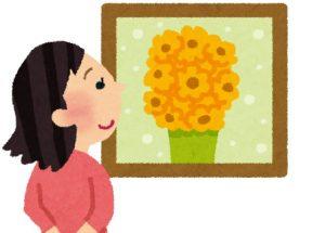 絵画を鑑賞する女性