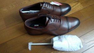 疲れない革靴、テクシーリュクスはサラリーマンの味方!