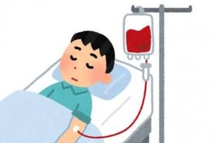 輸血をする青年