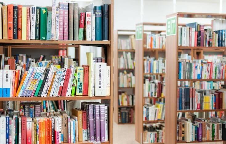本の購入代金を節約する3つの方法!おすすめは・・・