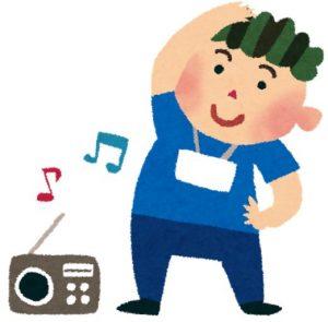全身の筋肉を刺激するラジオ体操の効果!節約と相性抜群