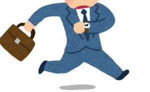 遅刻しそうで走る男性サラリーマン