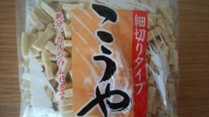 細切りタイプの高野豆腐