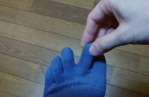 足の指回し運動のやり方