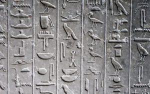 象形文字のレリーフ