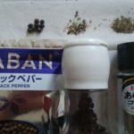 100円ショップのミルで胡椒の風味が劇的に向上した!