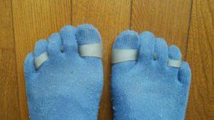 大山式で足指の設置感が上昇する様子