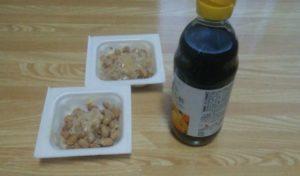 ポン酢納豆の効果が凄い!タレなし納豆はこれで決まり!
