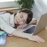 疲労回復のポイントは疲労と回復を分けること!