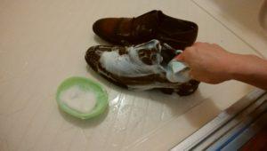 革靴の臭いが気になって洗い方を調べたら石鹸でOKだった