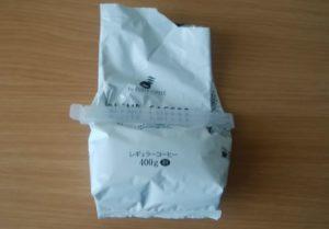 コーヒー豆の袋の密閉に便利な袋止めクリップ