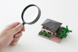マイホームの修繕には火災保険が適用されるケースが意外と多い!?